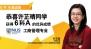 Congratulations to Xu Zhiqing for scoring 6 As