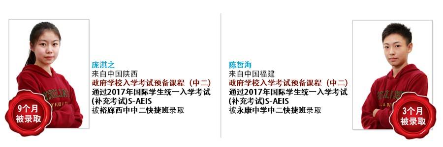 2017_CN_Slide10