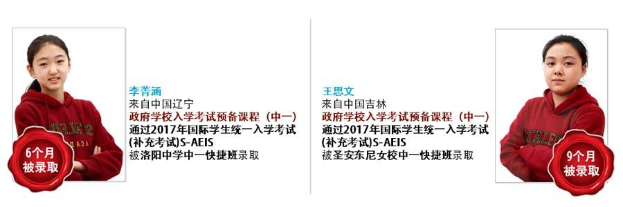 2017_CN_Slide11