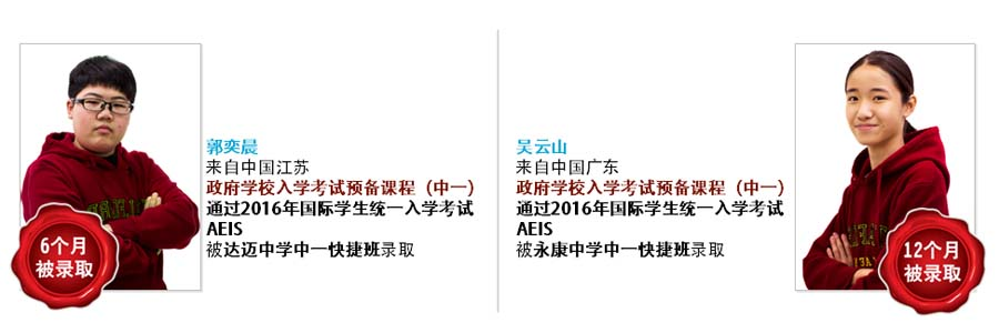 2017_CN_Slide15