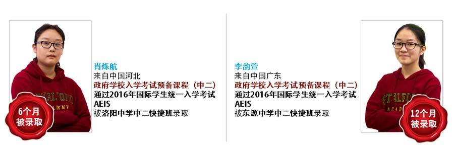 2017_CN_Slide17