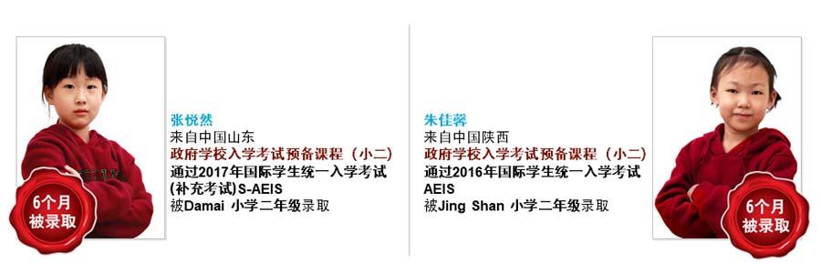 2017_CN_Slide2