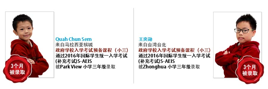 2017_CN_Slide23
