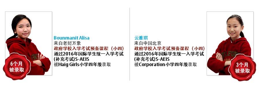 2017_CN_Slide24