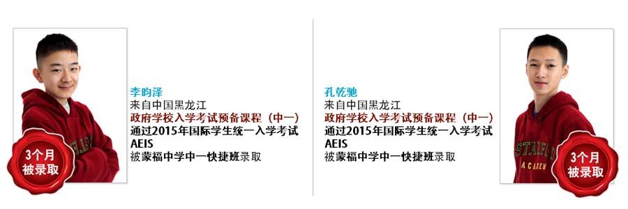 2017_CN_Slide31