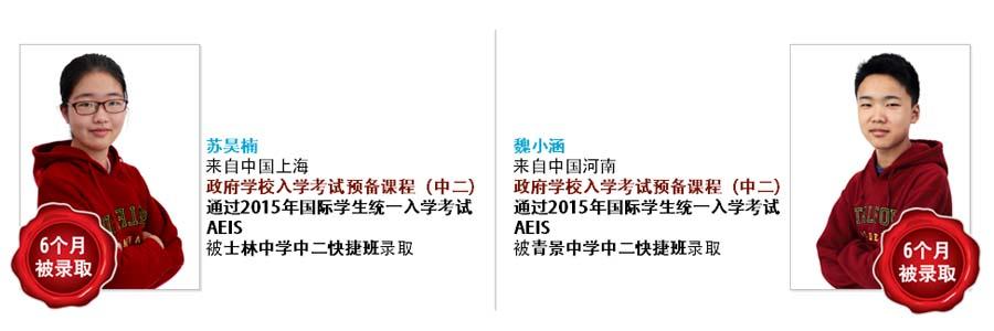 2017_CN_Slide33