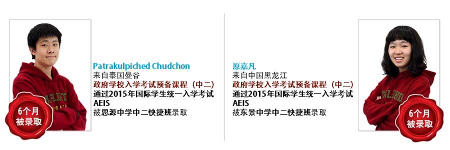2017_CN_Slide34