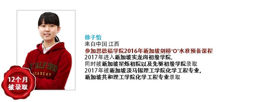 2017_CN_Slide38
