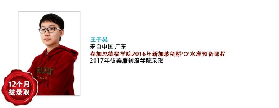 2017_CN_Slide40