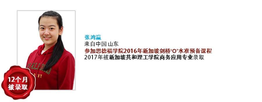 2017_CN_Slide42