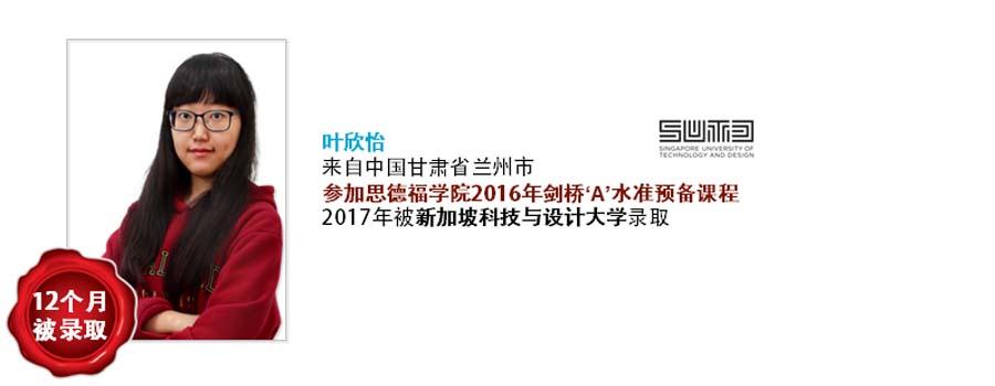 2017_CN_Slide53