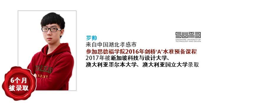 2017_CN_Slide54
