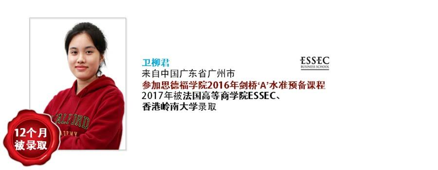 2017_CN_Slide57
