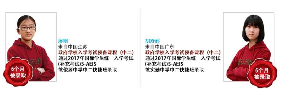2017_CN_Slide9
