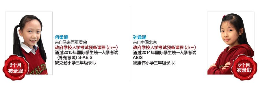 Testimonial-01-Ho-Zoan-&-Sun-Yihan