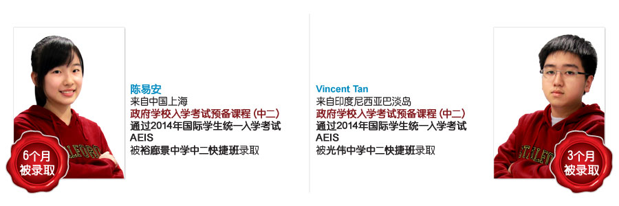 Testimonial-11-Chen-Yian-&-Vicent-Tan