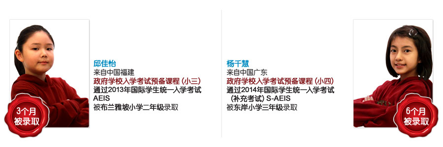 Testimonial-14-Qiu-Jiayi-&-Yang-Qianhui