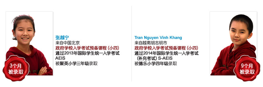 Testimonial-15-Zhang-Yuening-&-Tran-Nguyen-Vinh-Khang