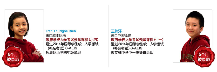 Testimonial-16-Tran-Thi-Ngoc-Bich-&-Wang-Weize