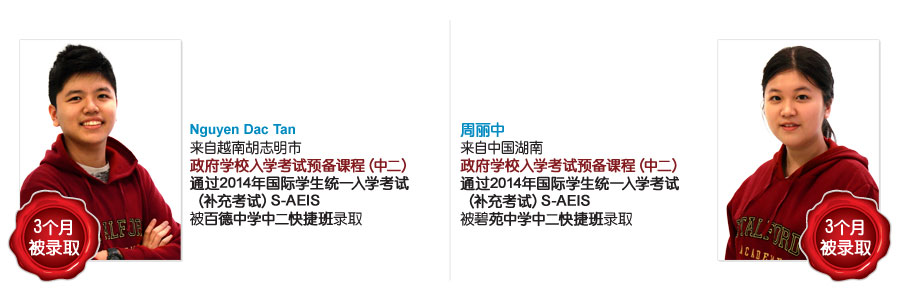 Testimonial-19-Nguyen-Dac-Tan-&-Zhou-Lizhong